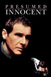 Презумпция невиновности / Presumed Innocent