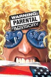 Внимание! Нецензурные выражения / Warning: Parental Advisory