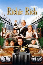 Богатенький Ричи / Richie Rich