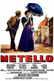 Метелло / Metello