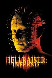 Восставший из ада-5: Преисподняя / Hellraiser V: Inferno