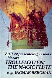 Волшебная флейта / Trollflojten
