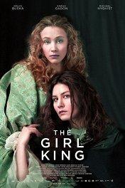 Девушка-король / The Girl King