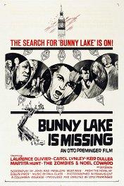 Исчезнувшая Банни Лейк / Bunny Lake Is Missing