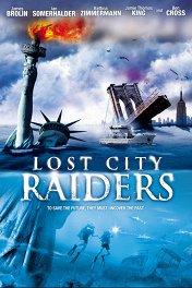Искатели потерянного города / Lost City Raiders