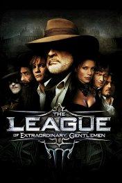 Лига выдающихся джентльменов / The League of Extraordinary Gentlemen