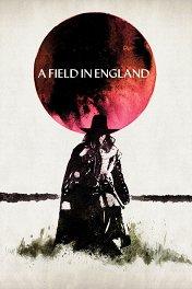 Поле в Англии / A Field in England