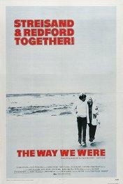 Какими мы были / The Way We Were