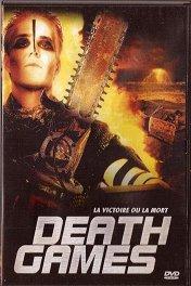 Смертельный вызов / Death Game