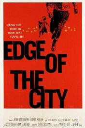 На окраине города / Edge of the City