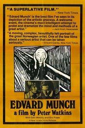 Эдвард Мунк / Edvard Munch
