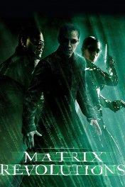 Матрица: Революция / The Matrix Revolutions