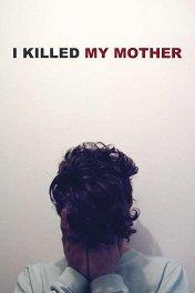 Я убил свою маму / J'ai tué ma mère