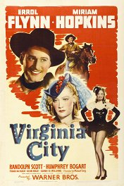 Вирджиния-Сити / Virginia City