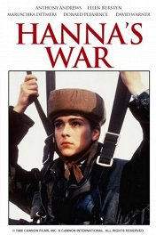Война Ханны / Hanna's War