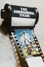 Штамм «Андромеда» / The Andromeda Strain