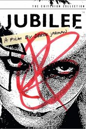 Юбилей / Jubilee