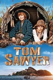 Том Сойер / Tom Sawyer