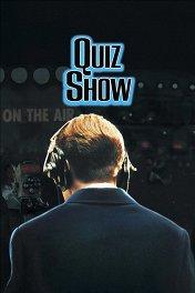 Телевикторина / Quiz Show
