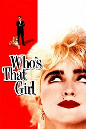 Кто эта девушка? / Who's That Girl