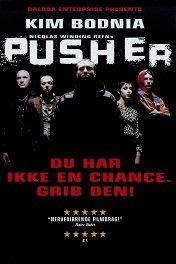 Торговец наркотиками / Pusher