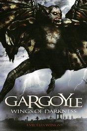 Крылатые чудовища / Gargoyle
