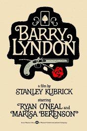 Барри Линдон / Barry Lyndon