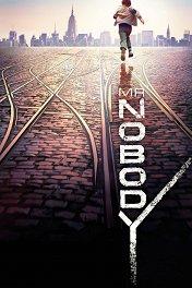 Господин Никто / Mr. Nobody