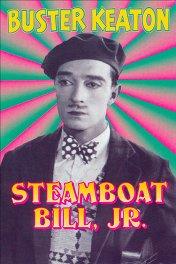 Пароходный Билл / Steamboat Bill, Jr.