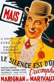 Молчание — золото / Le silence est d'or