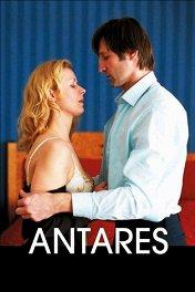 Антарес / Antares