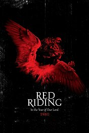 Красный райдинг: 1980 / Red Riding: In the Year of Our Lord 1980