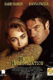 Под следствием / Under Investigation