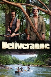 Избавление / Deliverance