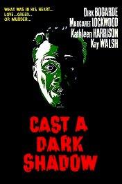 В роли мрачной тени / Cast a Dark Shadow