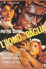 Бесхарактерный мужчина / L'uomo di paglia