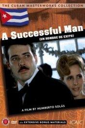 Успешный человек / Un hombre de éxito