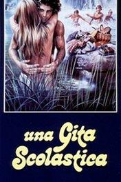 Студенческий поход / Una gita Scolastica
