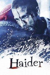 Хайдер / Haider