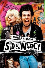Сид и Нэнси / Sid and Nancy