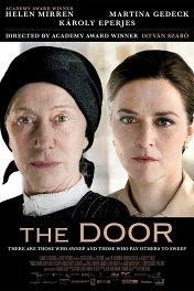 Дверь / The Door