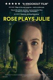 Роуз притворяется Джули / Rose Plays Julie