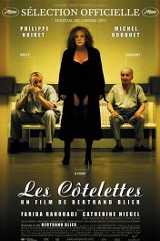 Отбивные / Les côtelettes
