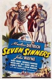 Семь грешников / Seven Sinners
