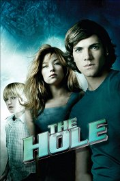 Врата / The Hole