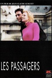 Пассажиры / Les passagers