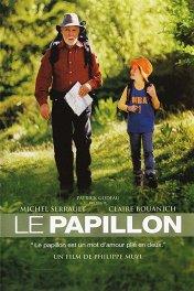 Бабочка / Le papillon