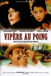 Змея в кулаке / Vipere au poing