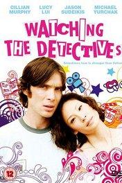 Насмотревшись детективов / Watching the Detectives