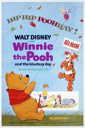 Винни-Пух и день забот / Winnie the Pooh and the Blustery Day